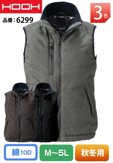 かっこいい作業服 バートル  4013 BURTLE 長袖クールコンプレッション S〜XL 【接触冷汗・吸汗速乾素材】