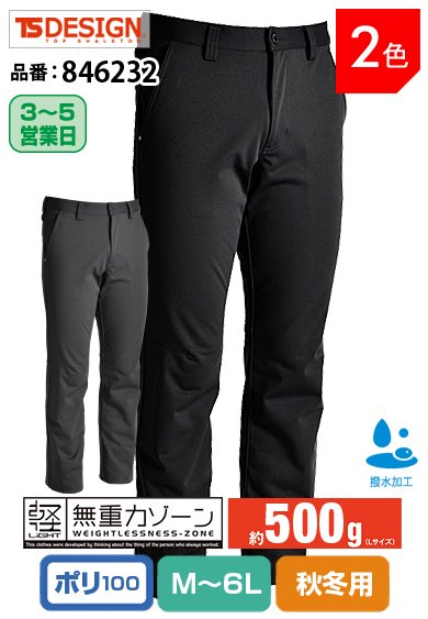 TS DESIGN 846232 藤和 無重力ゾーン ラミネート起毛メッシュ素材 防風ストレッチパンツ M〜6L 【秋冬用】<img class='new_mark_img2' src='https://img.shop-pro.jp/img/new/icons24.gif' style='border:none;display:inline;margin:0px;padding:0px;width:auto;' />