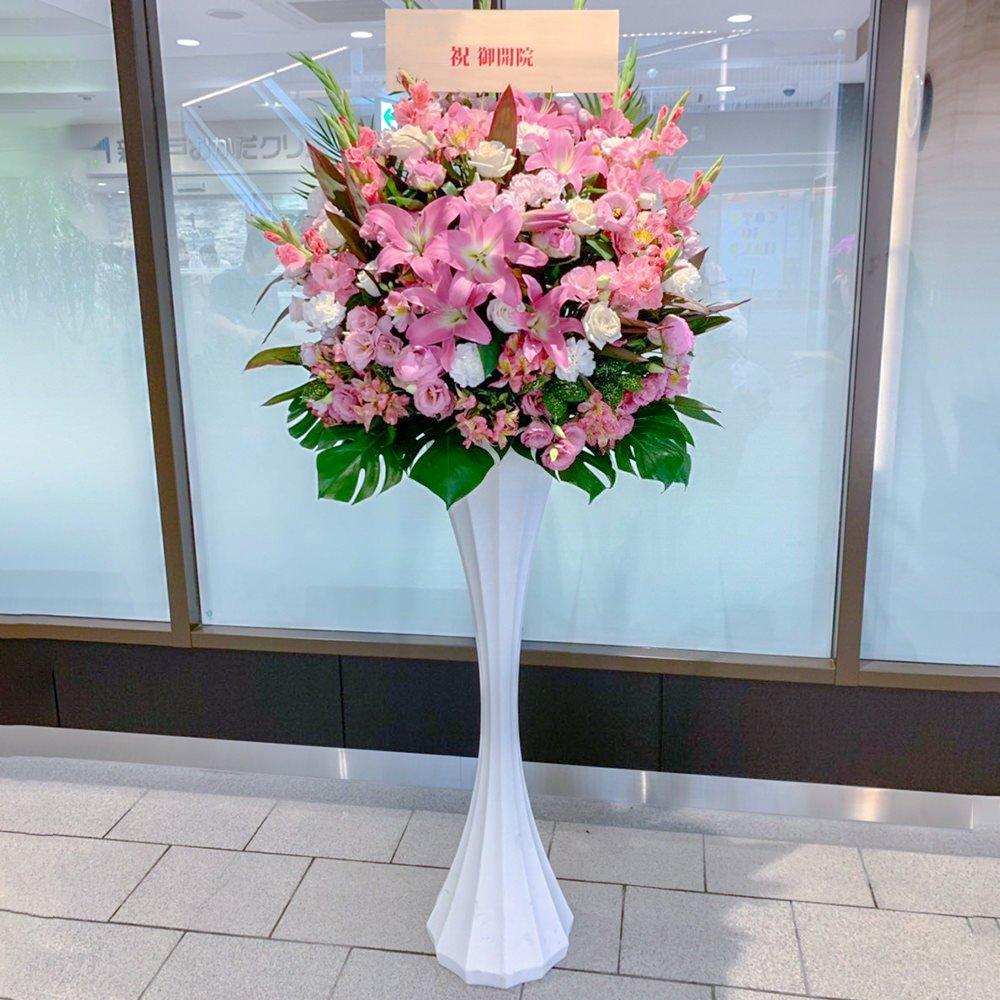 おまかせモダンスタンド花