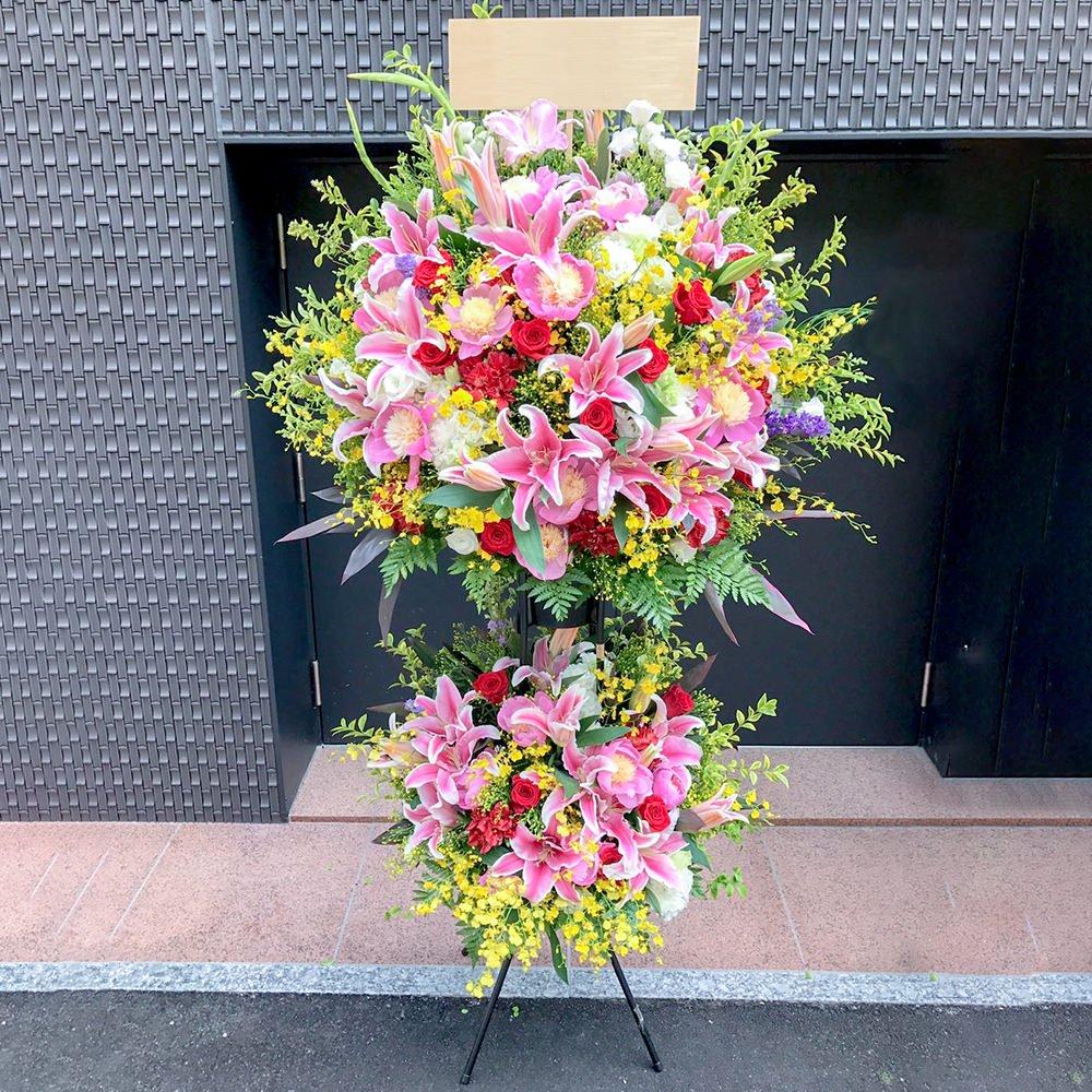 豪華2段スタンド花