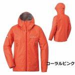 モンベル/ストームクルーザー ジャケット(女性用)(カラー:コーラルピンク)