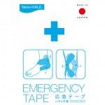 New-HALE/エマージェンシーテープ