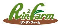 バジル栽培農園「リンリン・ファーム」Webショップ