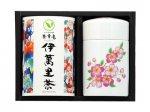 H8338 伊万里焼茶筒【小桜】と伊萬里茶詰合せ