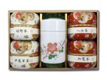 H7310 伊万里焼茶筒【桜】と九州銘茶味わいセット