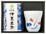 H8337 伊万里焼フリーカップ・金魚&伊萬里茶セット(九州・佐賀県産)
