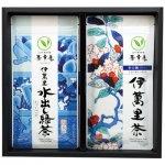H8387 伊萬里茶・伊萬里水出し緑茶セット