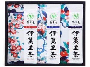 H8382 伊萬里茶詰合せ【3種】