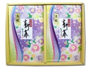 H5803 【新茶】 嬉野・高級煎茶 2本入(九州・佐賀県産)