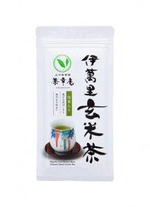 H8208 新茶 伊萬里玄米茶・抹茶入 (九州・佐賀県産)100g入 ※郵便レターパック可