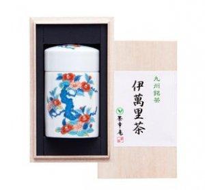 H8148 伊万里焼茶筒入伊萬里茶(木箱入)