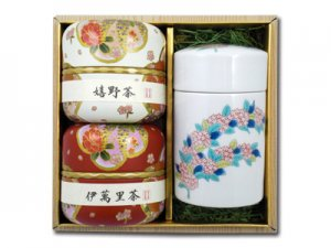 H7309 伊万里焼茶筒【こでまり】と佐賀銘茶セット