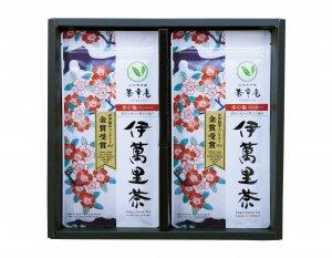 H8395 世界緑茶コンテスト金賞受賞伊萬里茶・幸の極セット 65g×2袋