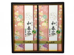 H5110 和春茶2本詰合せ(九州佐賀県産・嬉野茶)