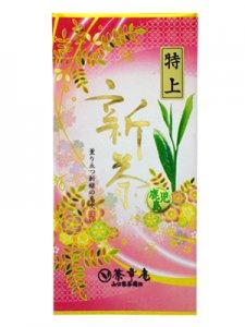H5512 【新茶】鹿児島・特上煎茶100g入(九州・鹿児島県産) ※ネコポス・郵便レターパック可