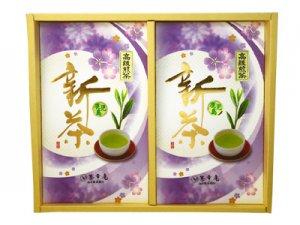 H5806 【新茶】鹿児島・高級煎茶2本入(九州・鹿児島県産)