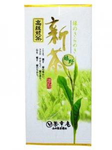 H5601 【新茶】嬉野・高級煎茶100g入 ※ネコポス・郵便レターパック可