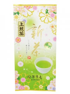 H5615 【新茶】嬉野・上煎茶100g入(九州・佐賀県産) ※ネコポス・郵便レターパック可