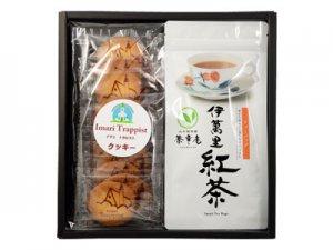 H6101 伊萬里紅茶ティーバッグ&トラピストクッキー詰合せ