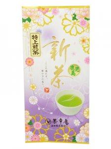 H5517 【新茶】鹿児島・特上煎茶100g入(九州・鹿児島県産) ※ネコポス・郵便レターパック可