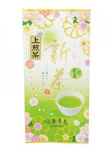 H5518 【新茶】鹿児島・上煎茶100g入(九州・鹿児島県産) ※ネコポス・郵便レターパック可