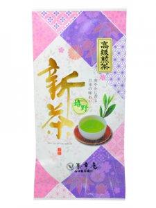 H5616 【新茶】嬉野・高級煎茶100g入 ※ネコポス・郵便レターパック可