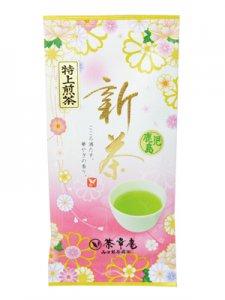 H5521 【新茶】鹿児島・特上煎茶100g入(九州・鹿児島県産) ※ネコポス・郵便レターパック可