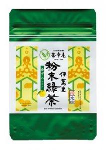 H8258 伊萬里粉末緑茶(九州・佐賀県産)50gゆず入 スタンドパック ※ネコポス・郵便レターパック可