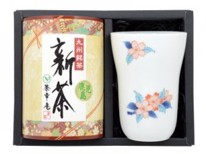 H5808 鹿児島新茶(九州・鹿児島県産)&伊万里焼フリーカップ・桜セット