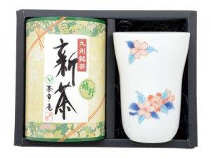 H5809 嬉野新茶(九州・佐賀県産)&伊万里焼フリーカップ・桜セット