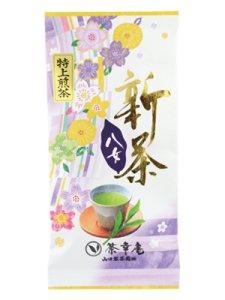 H5704 【新茶】八女・特上煎茶100g入(九州・福岡県産) ※ネコポス・郵便レターパック可