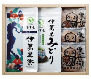 H370 お菓子とお茶ギフト 伊萬里茶・伊萬里みどり・黒糖丸ボーロのセット
