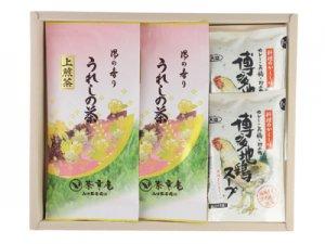 H6215 嬉野茶2本・博多地鶏スープ詰合せ