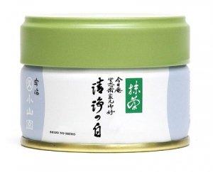 H1521 京都・宇治産 抹茶【清浄の白】20g缶入 ※郵便レターパックプラス520可