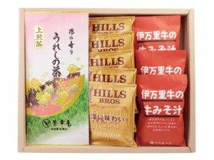 H6216 伊万里牛みそ汁、嬉野茶、コーヒー詰合せ