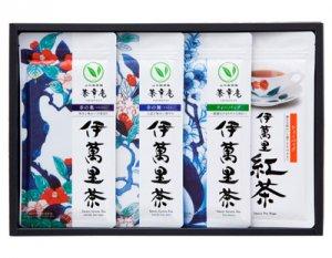 H8383 伊萬里茶・伊萬里紅茶詰合せ【4種】