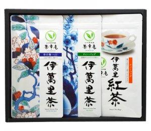 H8390 伊萬里茶・伊萬里紅茶詰合せ