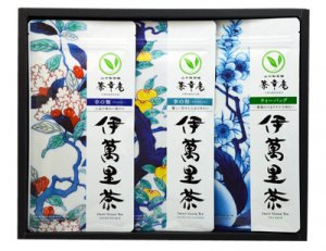 H8392 伊萬里茶詰合せ【3種】