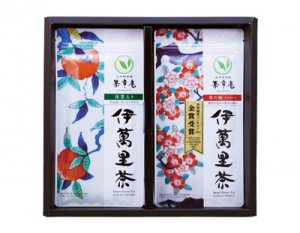 H8396 伊萬里茶詰合せ【2種】