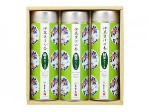 H8178 伊萬里ほの香セット・緑茶(九州・佐賀県産) ※郵便レターパックプラス520可