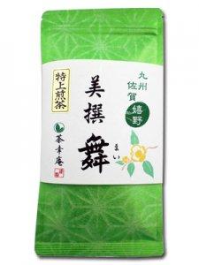 H858 九州 佐賀県産【嬉野 美撰 舞】100g入 まろやかな特上煎茶 ※ネコポス・郵便レターパック可