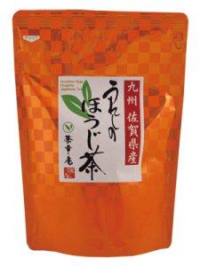 H851 九州・佐賀県産【嬉野焙じ茶(ほうじ茶)100g入】 ※郵便レターパックプラス520可