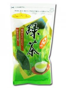 H819 嬉野茶200g入・お徳用 (九州・佐賀県産) ※郵便レターパックプラス510可