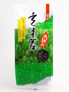 H855 玄米の香ばしさが最高!九州産佐賀県【嬉野玄米茶】180g入 ※郵便レターパック可