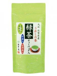 H871 簡単で本格派 九州産佐賀県【嬉野緑茶ティーバッグ】10個入 ※ネコポス・郵便レターパック可
