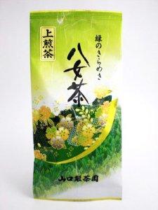 H909 優しい甘味・旨味!九州産福岡県【八女上煎茶】100g入 ※ネコポス・郵便レターパック可