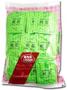 H1322 煎茶ワンカップ用ティーバッグ100個入 ※郵便レターパックプラス510可