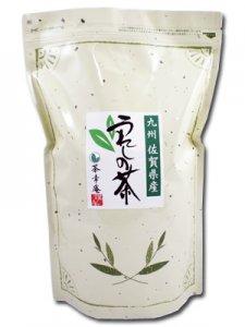 H1406 たっぷりお徳用・業務用 九州産佐賀県【嬉野茶】1kg入