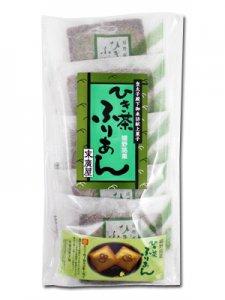 H2302 ひき茶ふりあん5個袋入 ※郵便レターパックプラス可