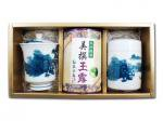 H502 高級嬉野玉露と伊万里焼茶筒・蓋付湯呑み【山水】詰合せ
